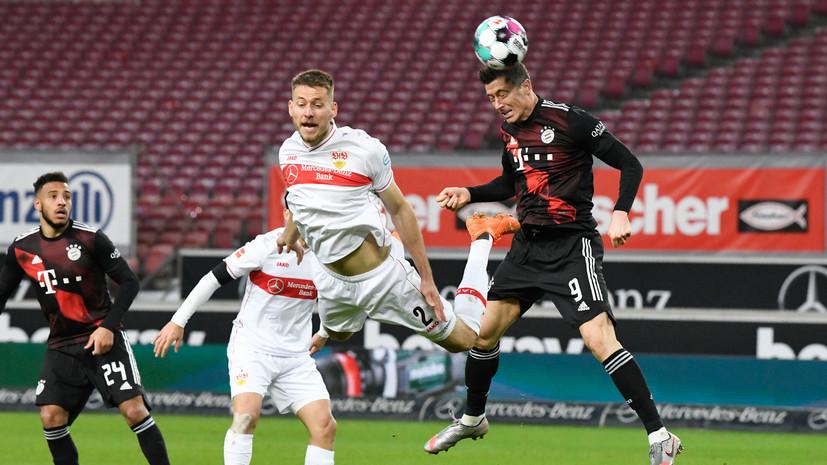 Bayern Munich có chiến thắng ngọt ngào 3-1 tại Stuttgart