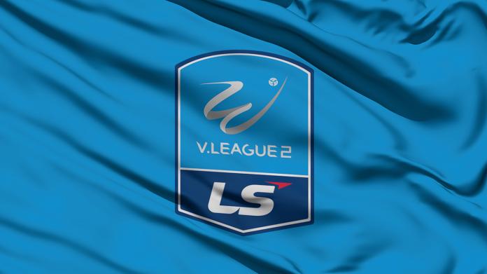Bảng Xếp Hạng Giải hạng Nhất Quốc gia LS 2021 Vòng 1